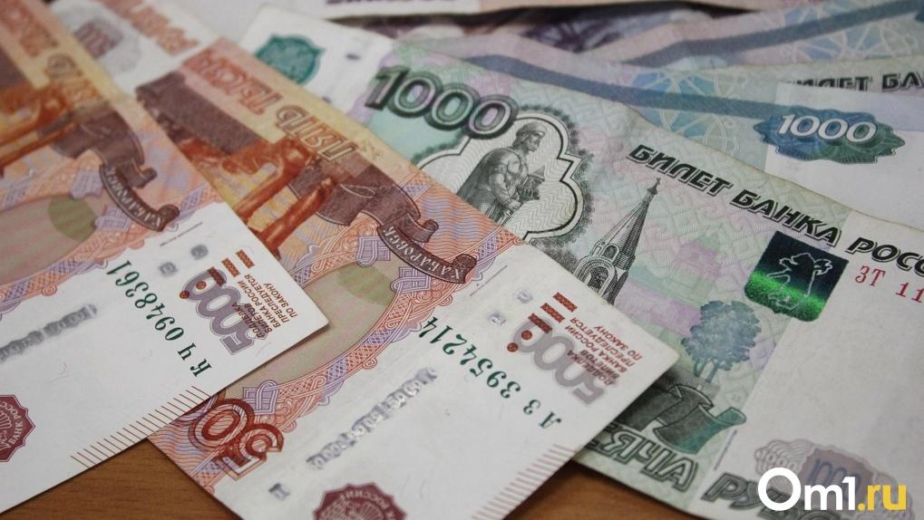 Омичам придется выплачивать свои кредиты в срок