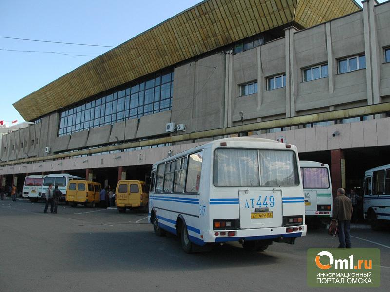 На омском автовокзале появились терминалы для автоматической продажи билетов