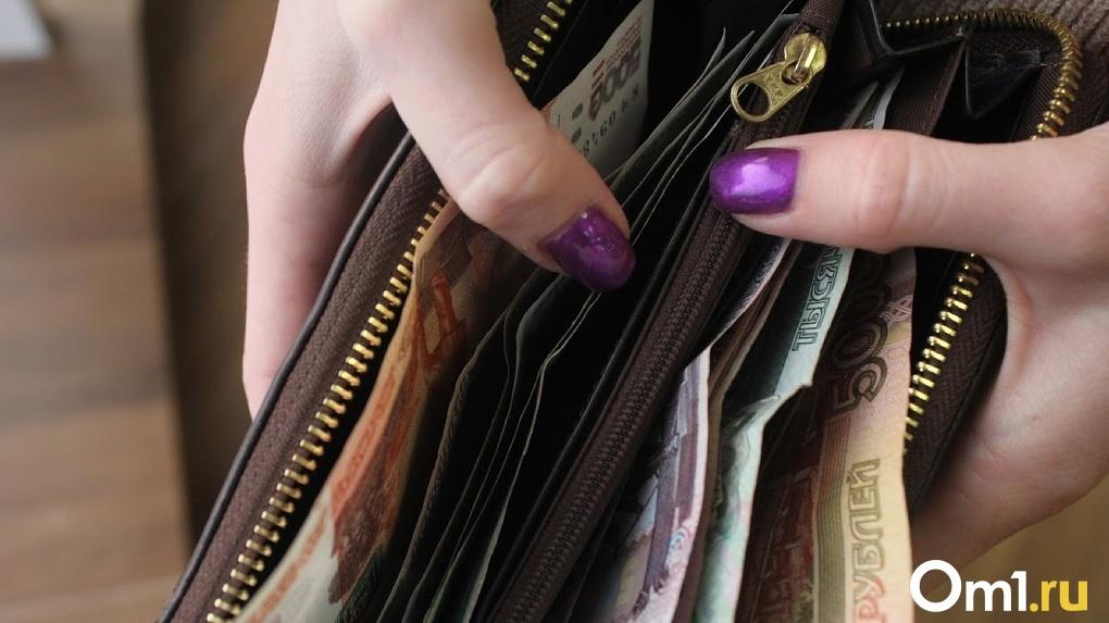 Омичи за сутки лишились более полумиллиона рублей из-за мошенников