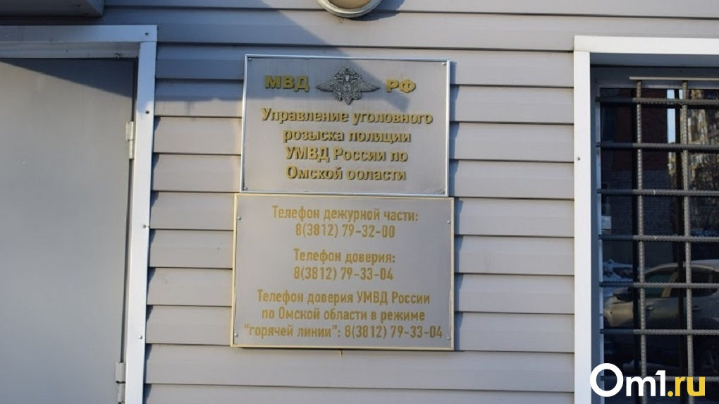 Нетрезвое свидание в Омске может закончиться тюрьмой