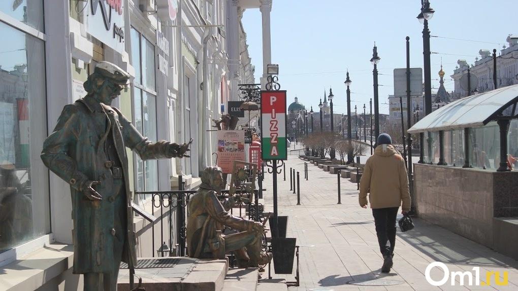 В Омской области хотят предоставить новые льготы бизнесменам