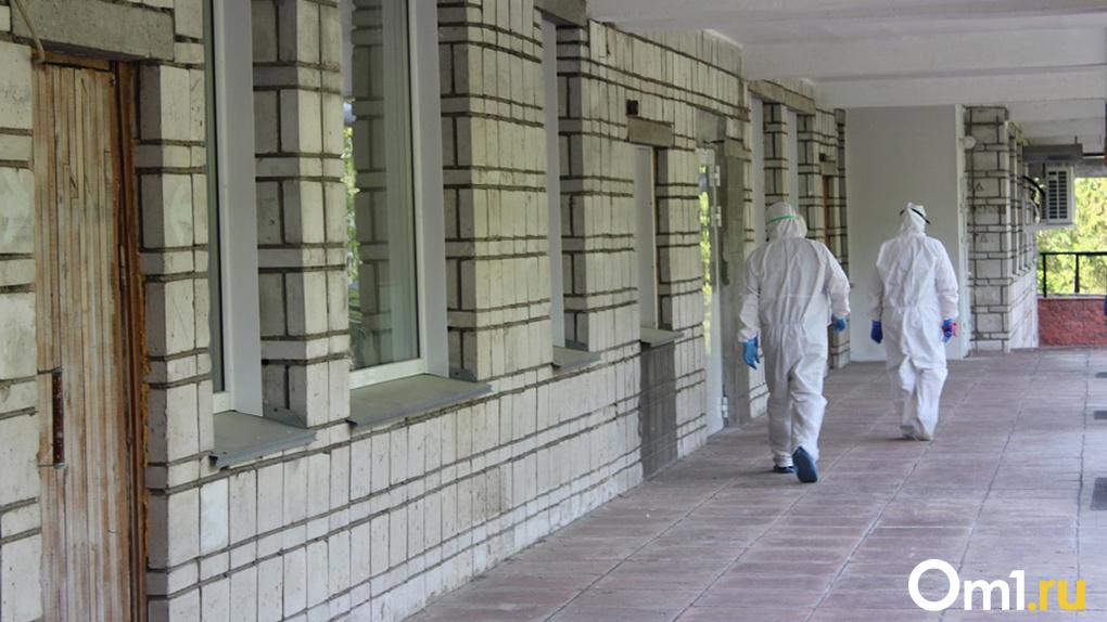 476 погибших: от коронавируса скончались ещё трое новосибирцев