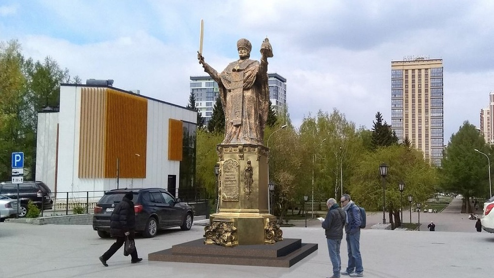 Памятник Николаю Чудотворцу установят возле Новосибирского цирка