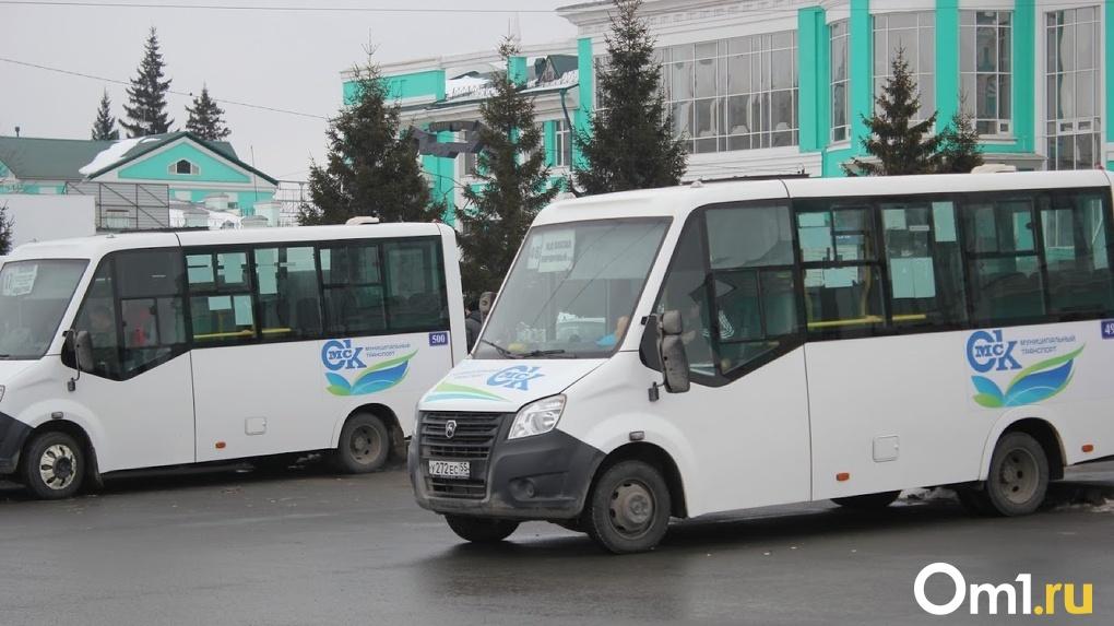 Омские перевозчики прокомментировали информацию о повышении цен на проезд