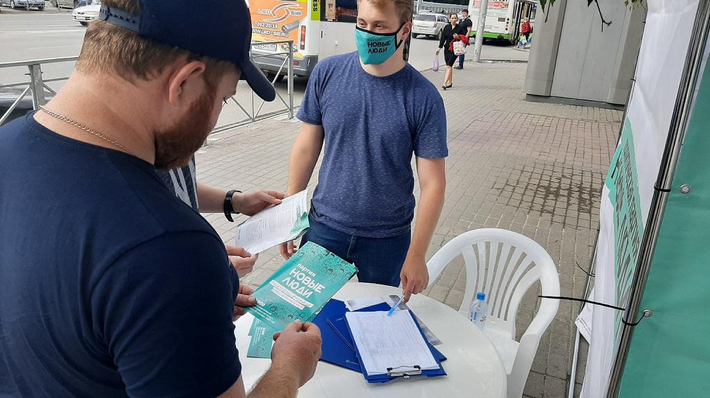 7000 новосибирцев поставили подписи в поддержку партии «Новые люди»