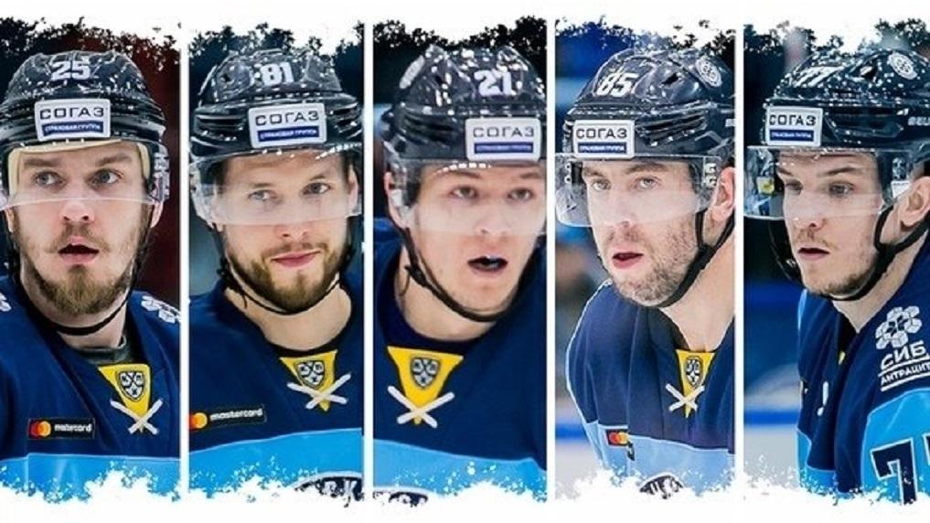 Хоккейный клуб «Сибирь» выгнал из команды пятерых спортсменов