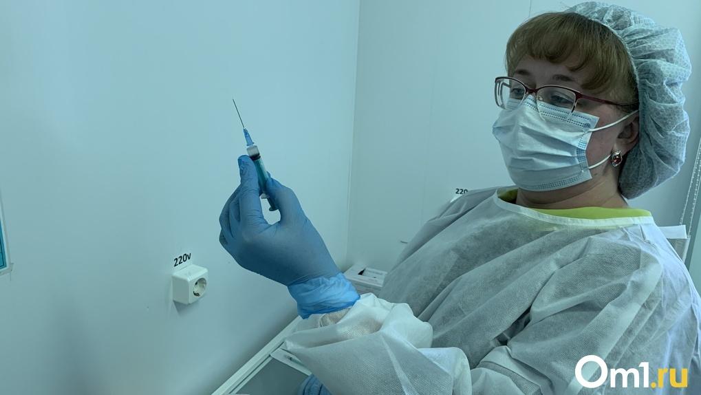 Коронавирус в мире, России и Новосибирске: актуальные данные на 20 декабря