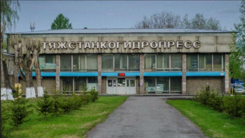 Какая судьба ждёт уникальный новосибирский завод «Тяжстанкогидропресс»?
