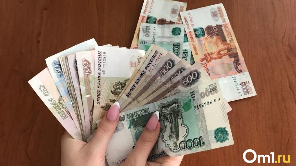 Официально: Мишустин объявил о новой выплате в 50 тысяч рублей