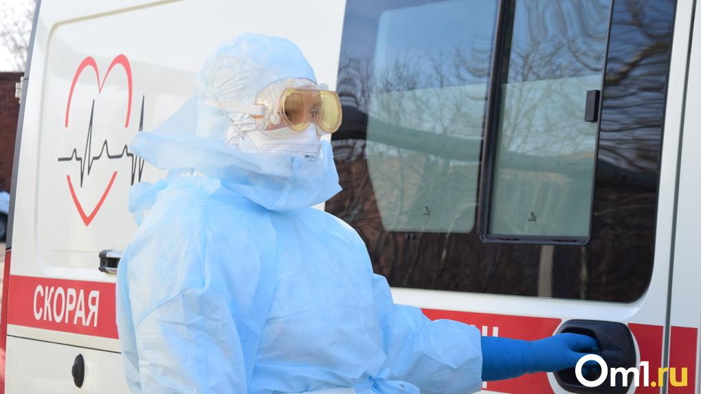 В районах Омской области зафиксирован минимальный прирост заражённых коронавирусом