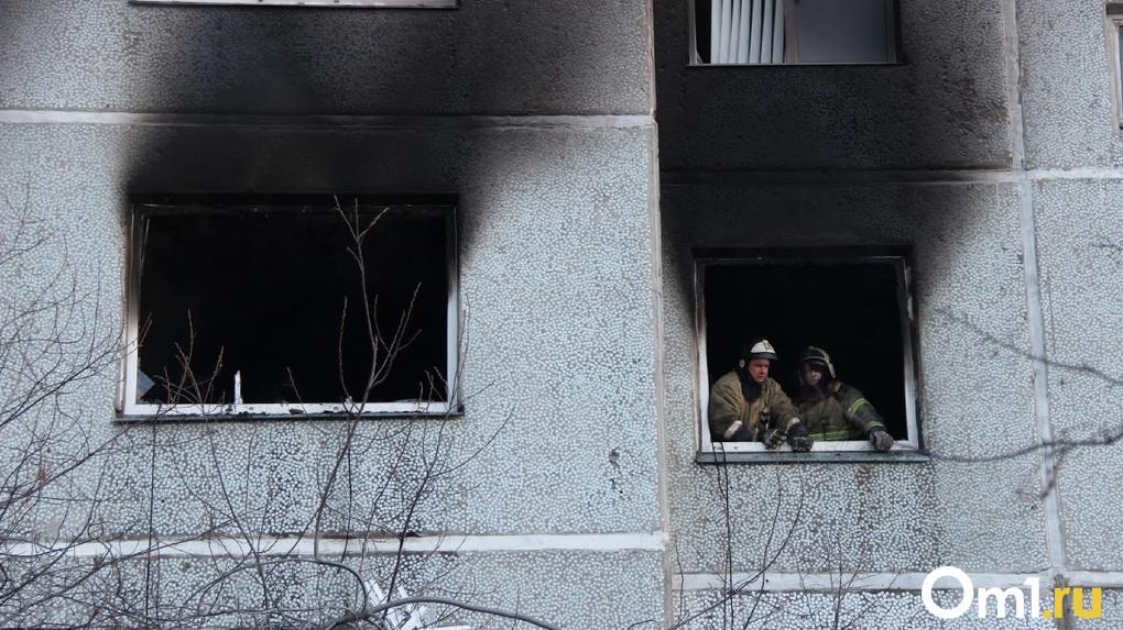 В Ярославле в жилом доме прогремел взрыв. Четыре человека погибли, в том числе дети (видео)