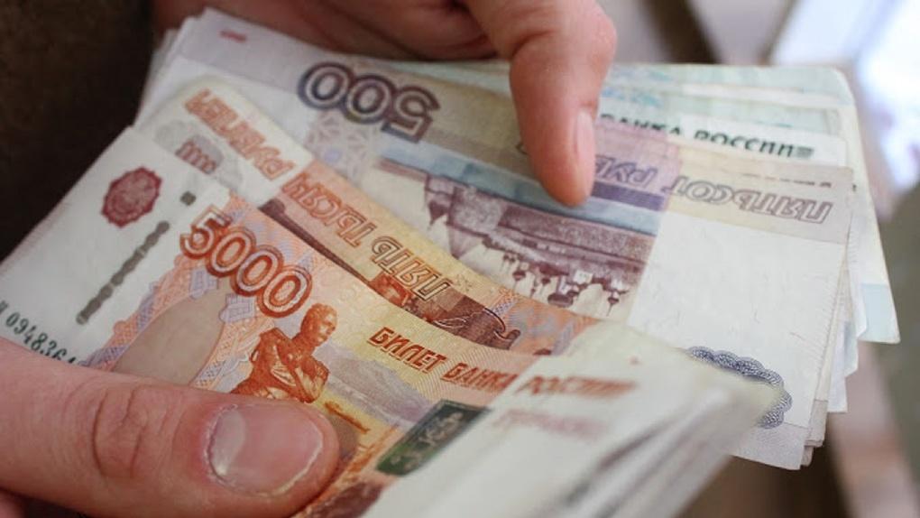 Омскстат: средняя зарплата омича превышает 35 тысяч рублей