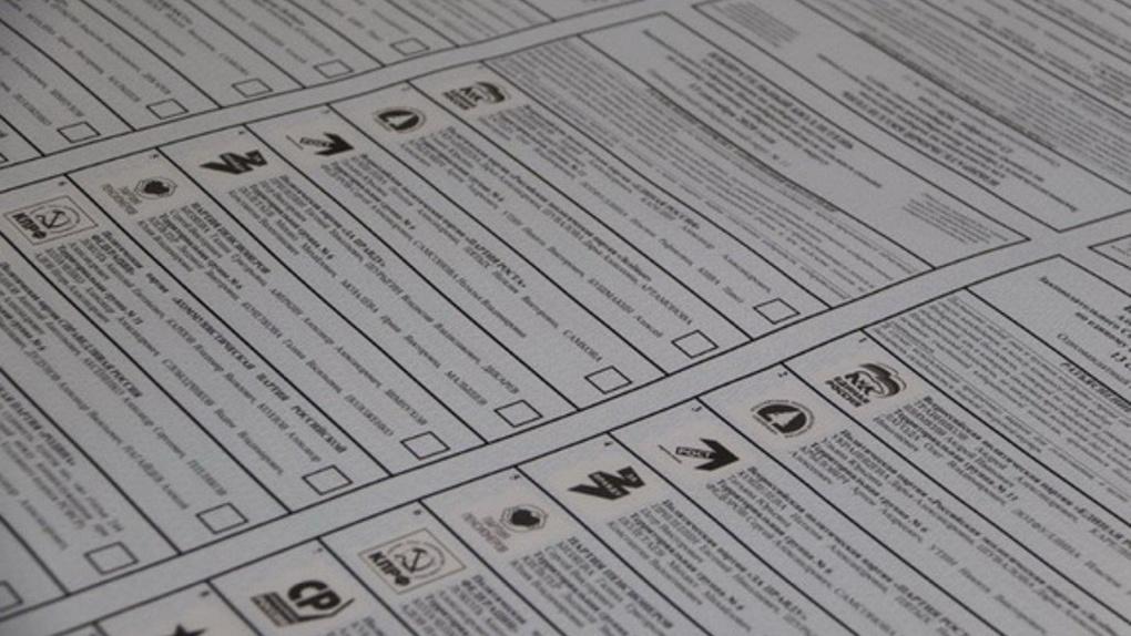 Почти 4,5 млн избирательных бюллетеней напечатают в Новосибирской области на выборы в Заксобрание