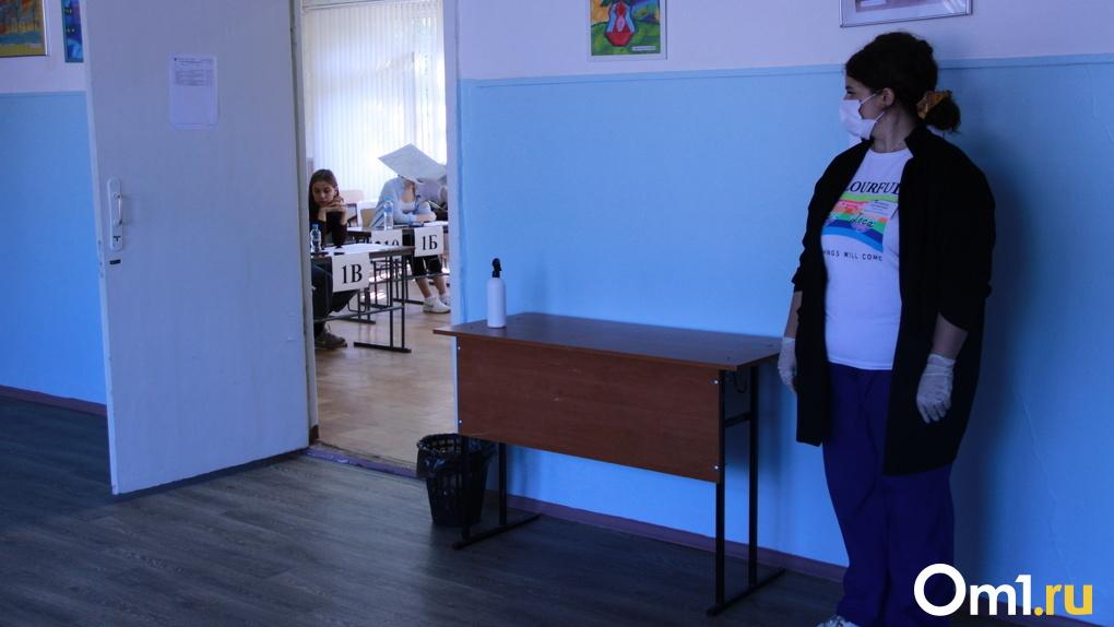 Минздрав рассказал, как обезопасить детей от коронавируса в начале учебного года