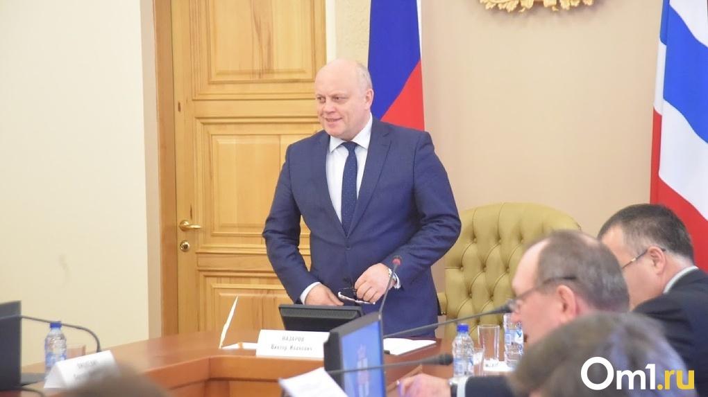 Мизулина купила внедорожник, а Назаров продал квартиру. Опубликованы доходы омских сенаторов