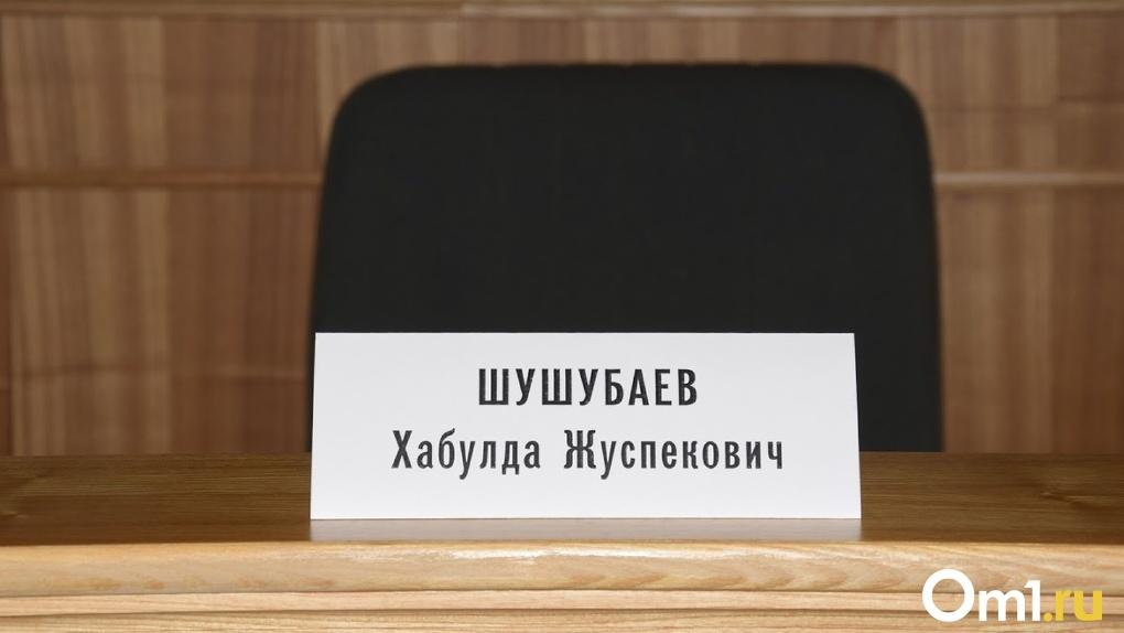 Бывший депутат омского Заксобрания Шушубаев в четвёртый раз попытался выйти на свободу