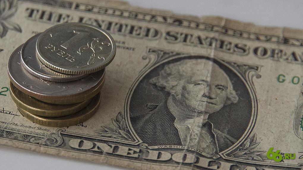 Курс доллара впервые в новом году опустился ниже 67 рублей