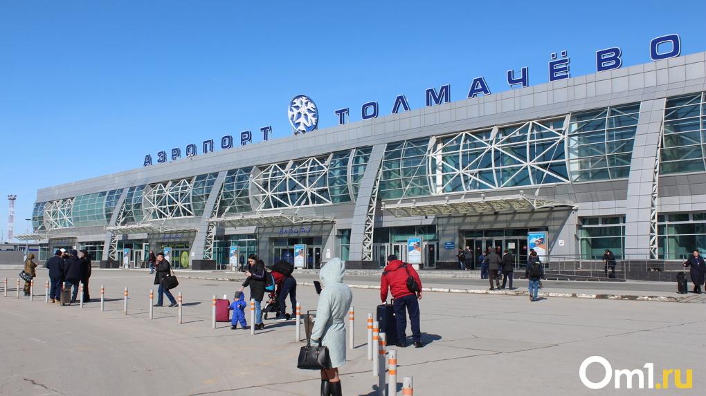 Новосибирская УФАС уличила аэропорт «Толмачёво» в антиконкурентном соглашении при ремонте аэродрома