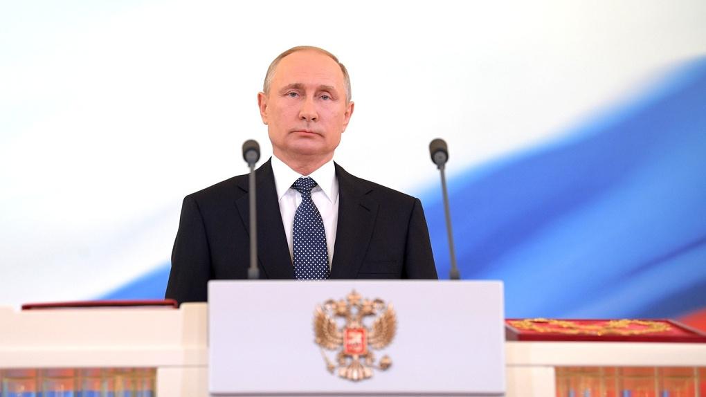 Путин поручил ремонтировать дороги и бороться с онкологией за счет повышения пенсионного возраста
