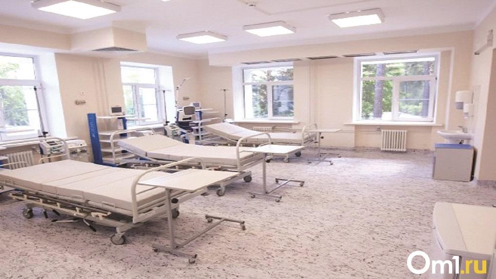 В Новосибирске семья судится с Областной клинической больницей из-за смерти 85-летней женщины