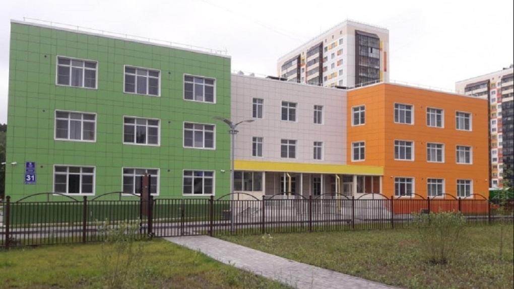 Детский сад с сенсорной комнатой открыли в Новосибирске