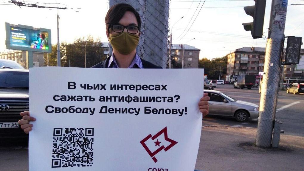 Преследование за антифашизм: одиночные пикеты в поддержку марксиста из Казани прошли в Новосибирске