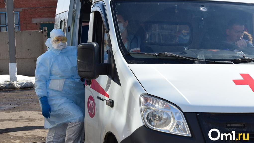 Сразу в двух районах Омской области число заражённых коронавирусом превысило 100 человек