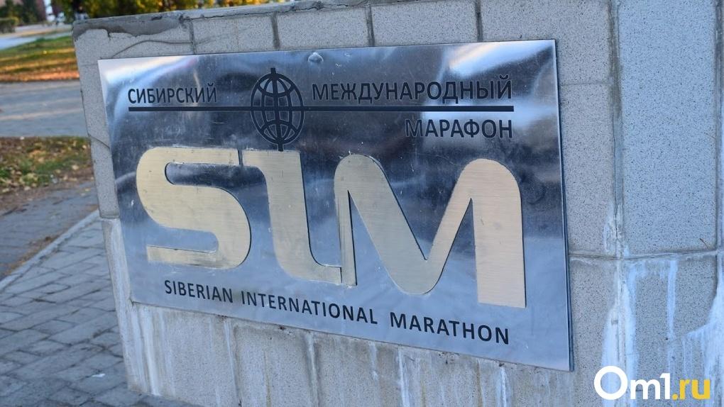Сибирский международный марафон в Омске перенесли из-за пандемии