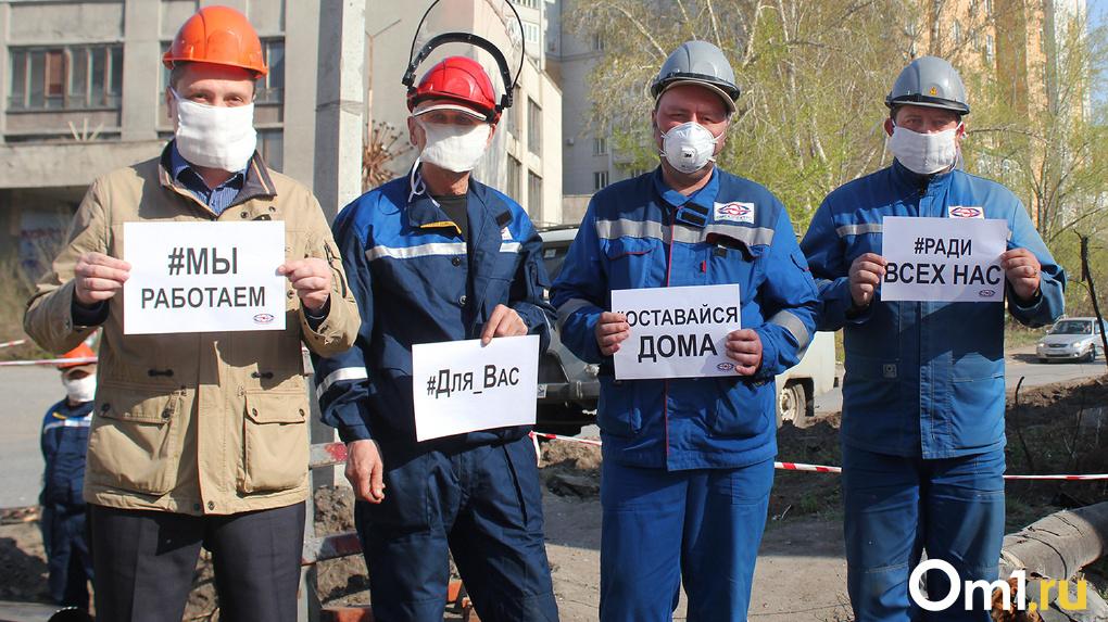 «Мы работаем для вас»: коллектив «Омскэлектро» принял участие во всемирном челлендже