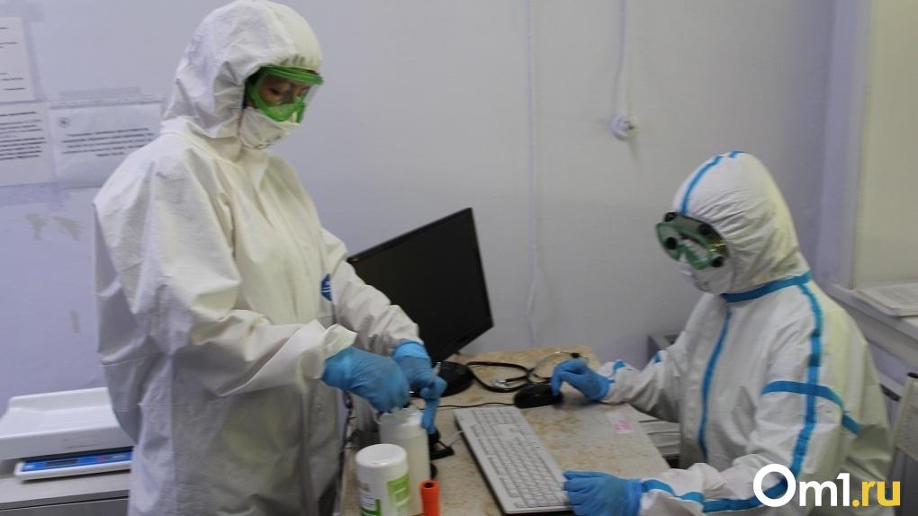 Стали известны первые результаты тестирования на новосибирцах живой вакцины от коронавируса