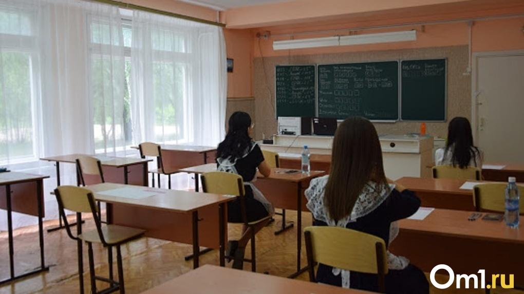 «Удалёнка» с 1 сентября и дополнительные каникулы? Что ждёт омских школьников в новом учебном году