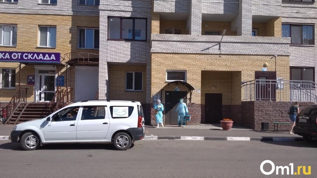 Коронавирус. Актуальные данные. Мир, Россия, Омск. 1 сентября 2020
