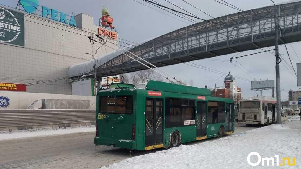 В Новосибирске вырос тариф в общественном транспорте: сколько стоит проезд с 15 декабря?