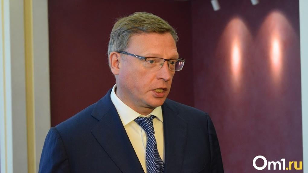 Губернатор Омской области Александр Бурков договорился с учёными об изучении углеродного следа