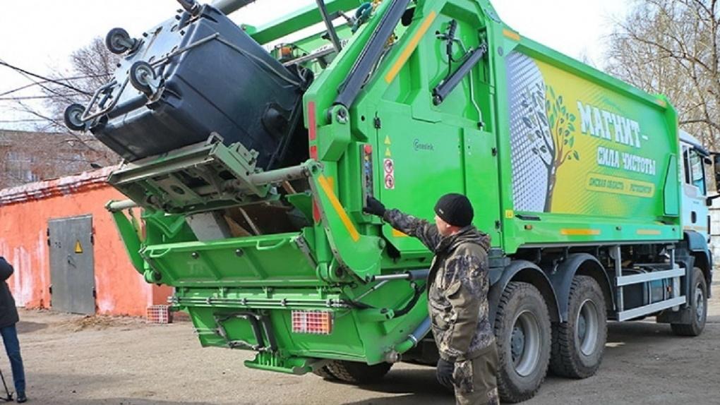 Регоператор «МАГНИТ» открыл допофис для обслуживания юрлиц в Исилькуле