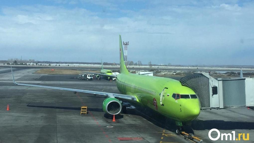 120 пассажиров вывозного рейса «Берлин — Казань — Новосибирск» поместили в обсерваторы