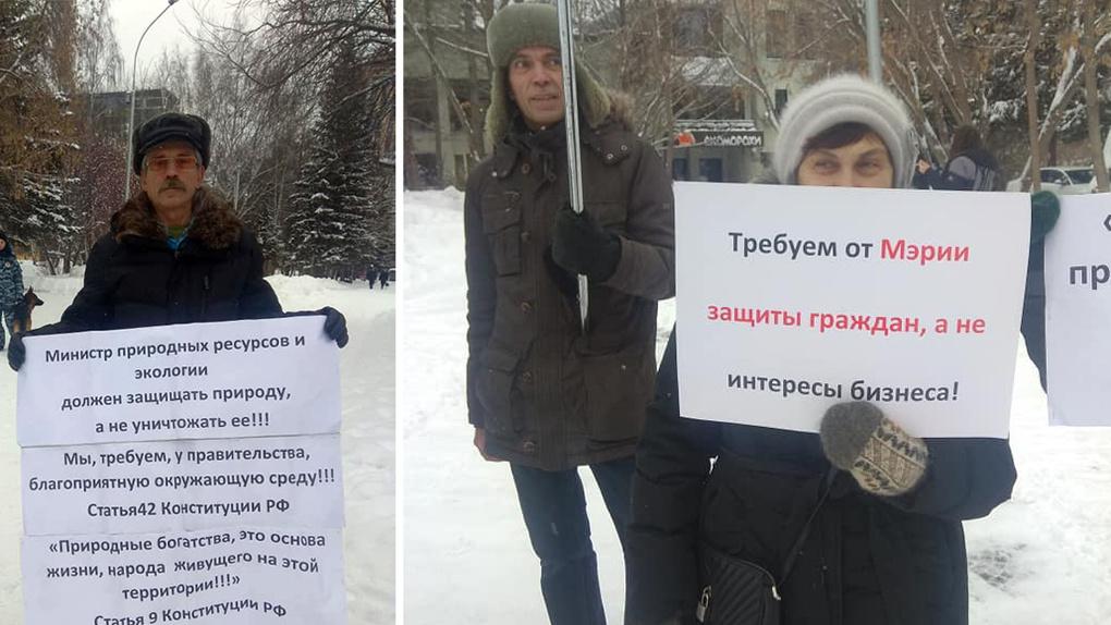«Это наша земля и нам решать, что будет с ней»: защитники болота Кучино вышли на пикет в Нарымском сквере