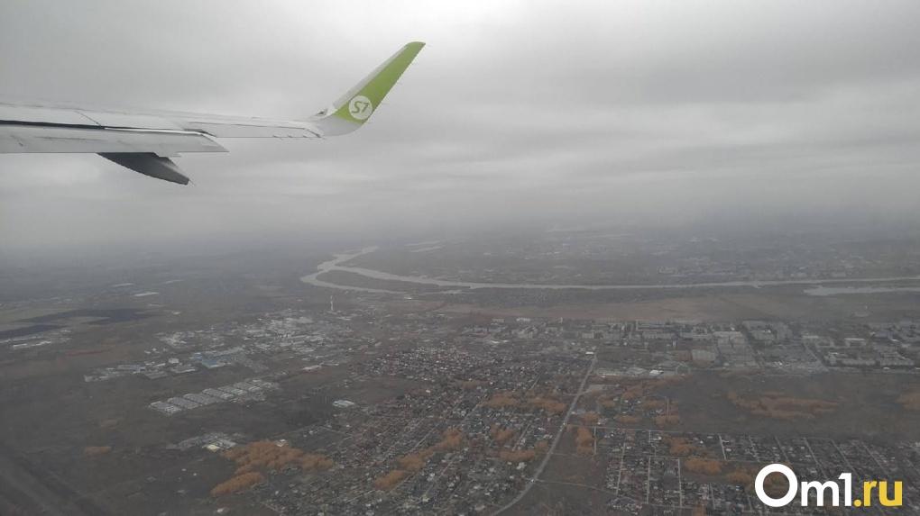 Аэрофлот экономит на омичах: в Омск больше не летают вместительные аэробусы