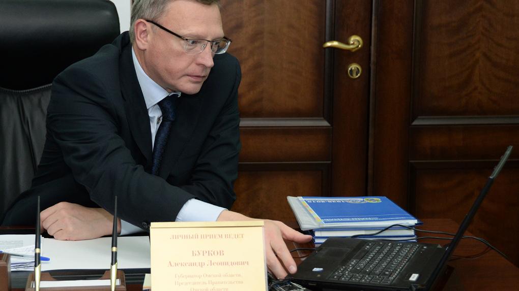 Бурков изучил возможности «Электронного региона» для подачи жалоб и предложений