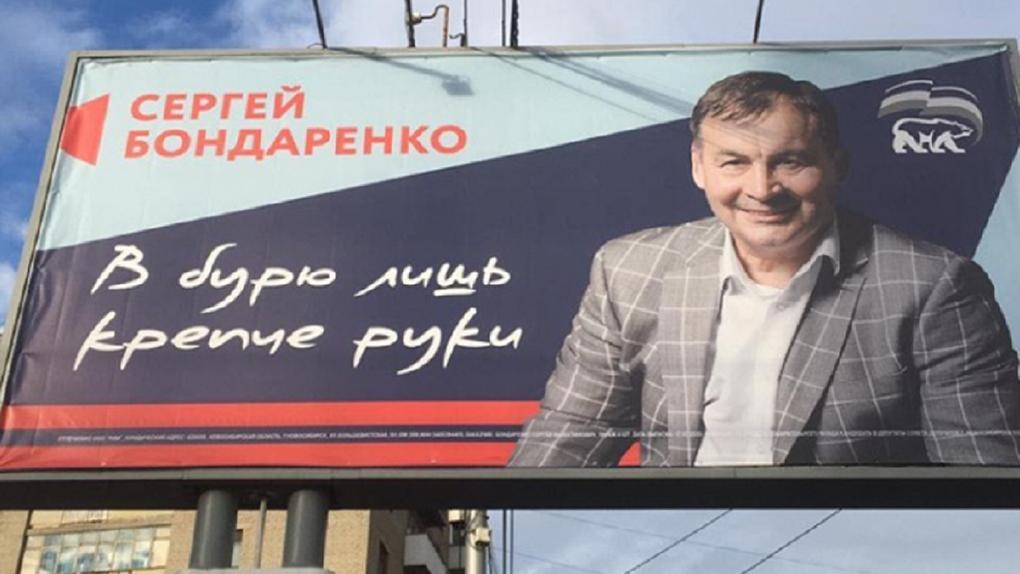 Суд оправдал новосибирского депутата-единоросса за краденую строчку из песни Макаревича