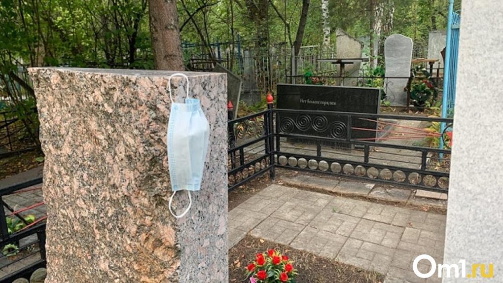 На могилах омичей появятся QR-коды, которыми можно делиться в соцсетях