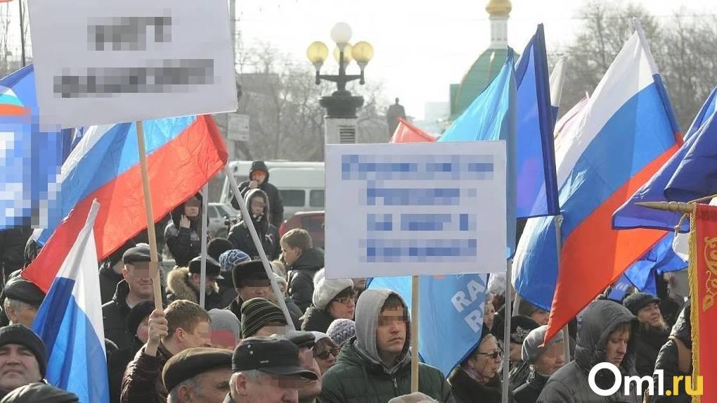 Повторение белорусского сценария: в Новосибирске ожидают мощную волну протестов перед выборами в Госдуму