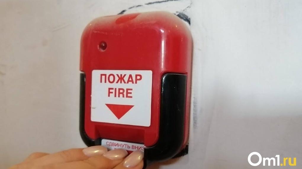 Ещё пожар. В Омске продолжается череда опасных возгораний. ВИДЕО
