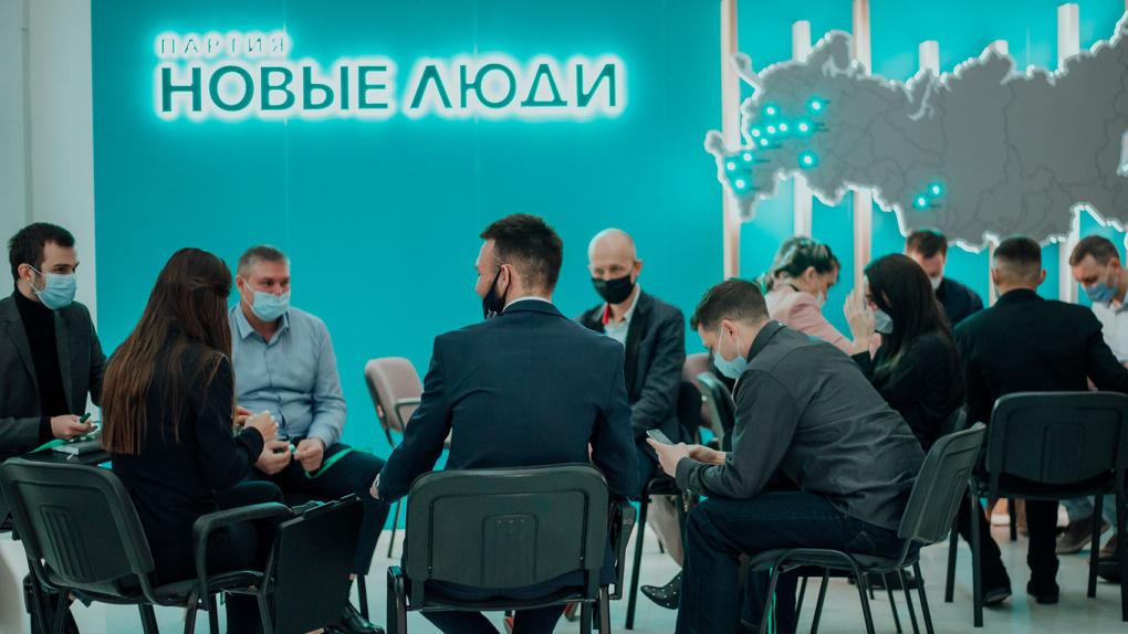 В Омской области открылось отделение партии «Новые люди»