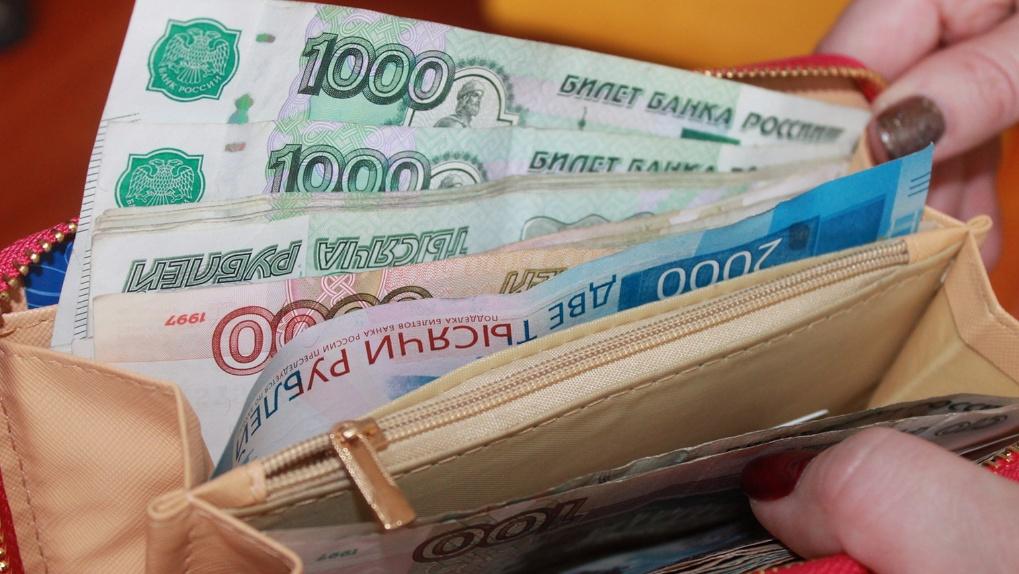 Омич украл у труженика тыла сумку с тысячей рублей