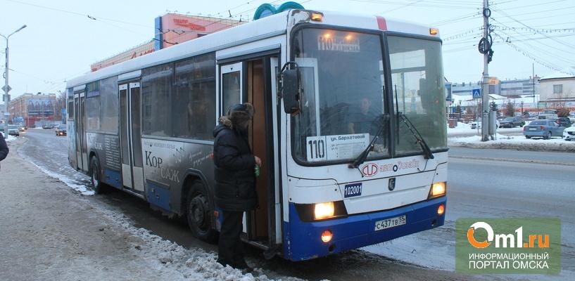Омским ПАТП выделили 10 млн рублей