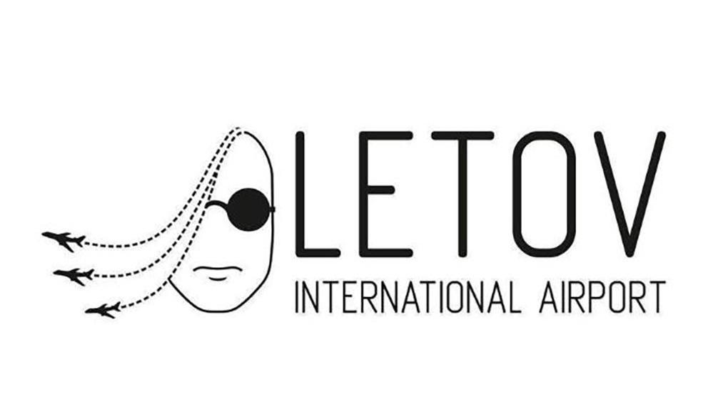 В Омской области появился частный аэропорт имени Летова
