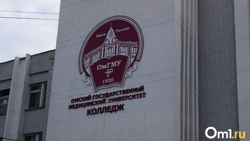 Из-за коронавируса омские колледжи отпустили студентов на каникулы