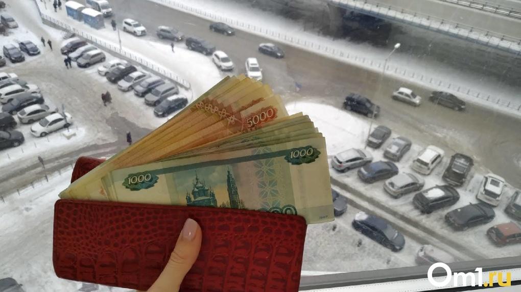 Бизнес не пострадает: российский эксперт назвала способ легального повышения пенсий без роста налогов