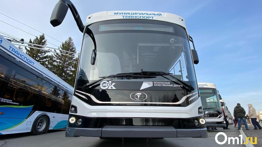 Бесплатный Wi-Fi, экологичность и комфорт. В Омске запустили новые троллейбусы «Адмирал»